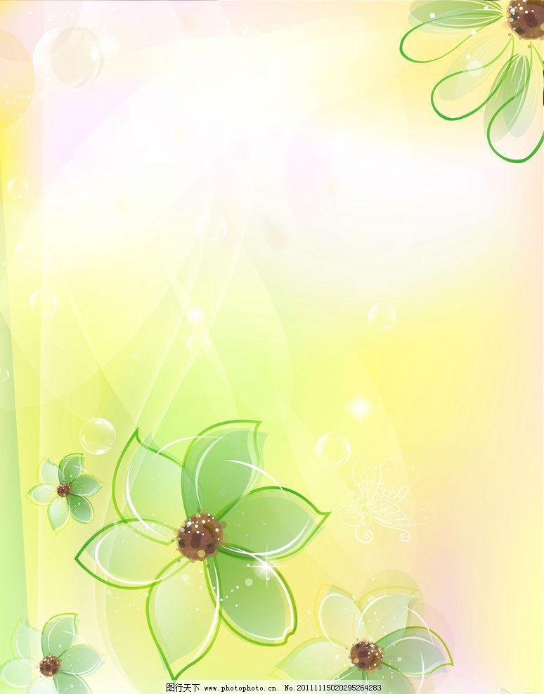 花 气泡 蝴蝶 背景底纹 底纹边框 设计 469dpi jpg