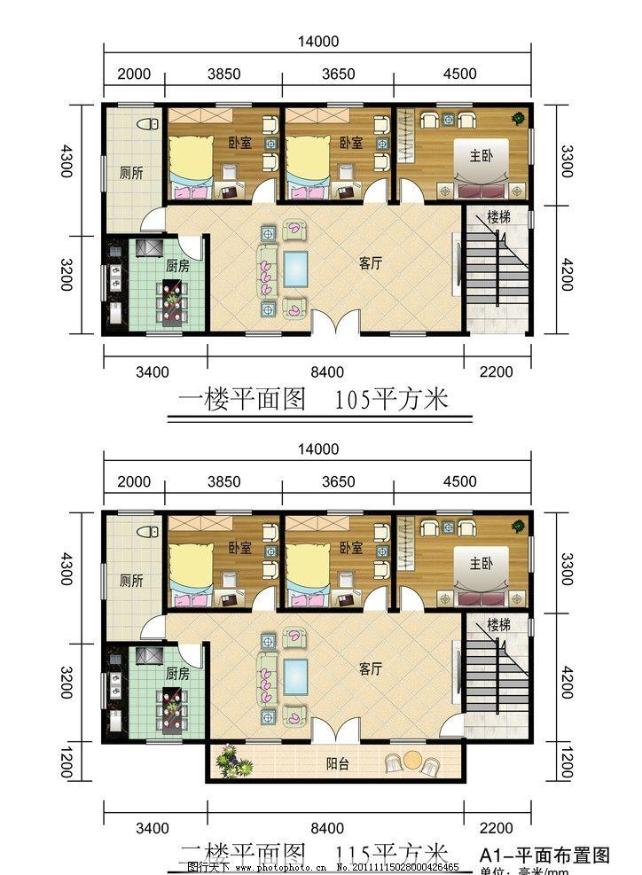 室内平面图 室内设计平面图 新农村住宅 房地产 三房一厅 广告设计