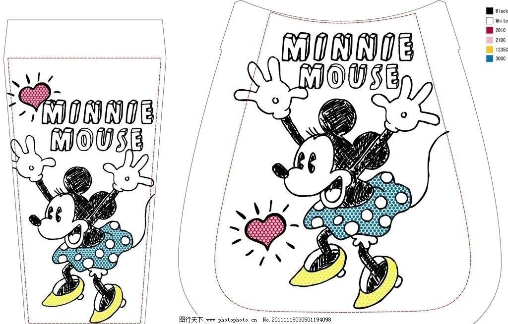 迪士尼 卡通 丝印 手袋 印花图 图案 ai 米妮 米老鼠 可爱 q版 动漫