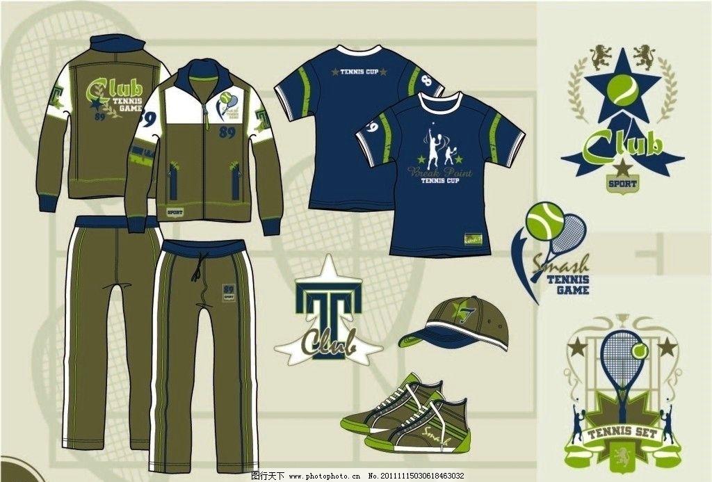 服装款式效果图 服装手稿图 男装 男童 运动 开胸 卫衣 设计图案