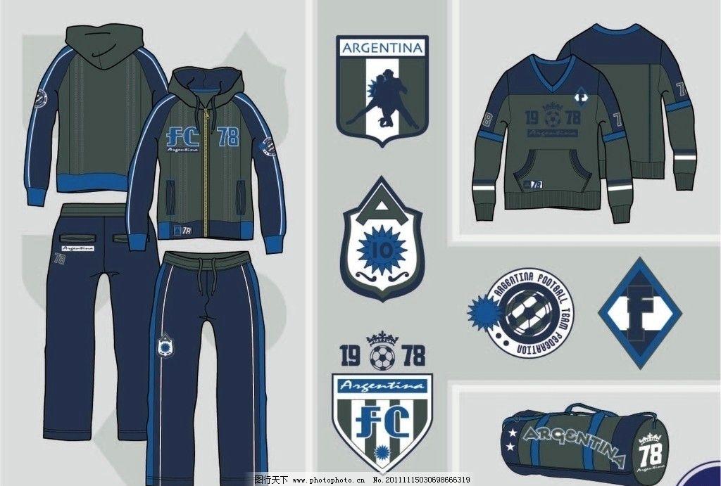 服装款式效果图 服装设计 服装手稿图 男装 男童 运动 开胸 卫衣 设计