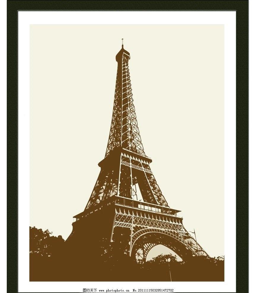 埃菲尔铁塔 建筑 欧洲建筑