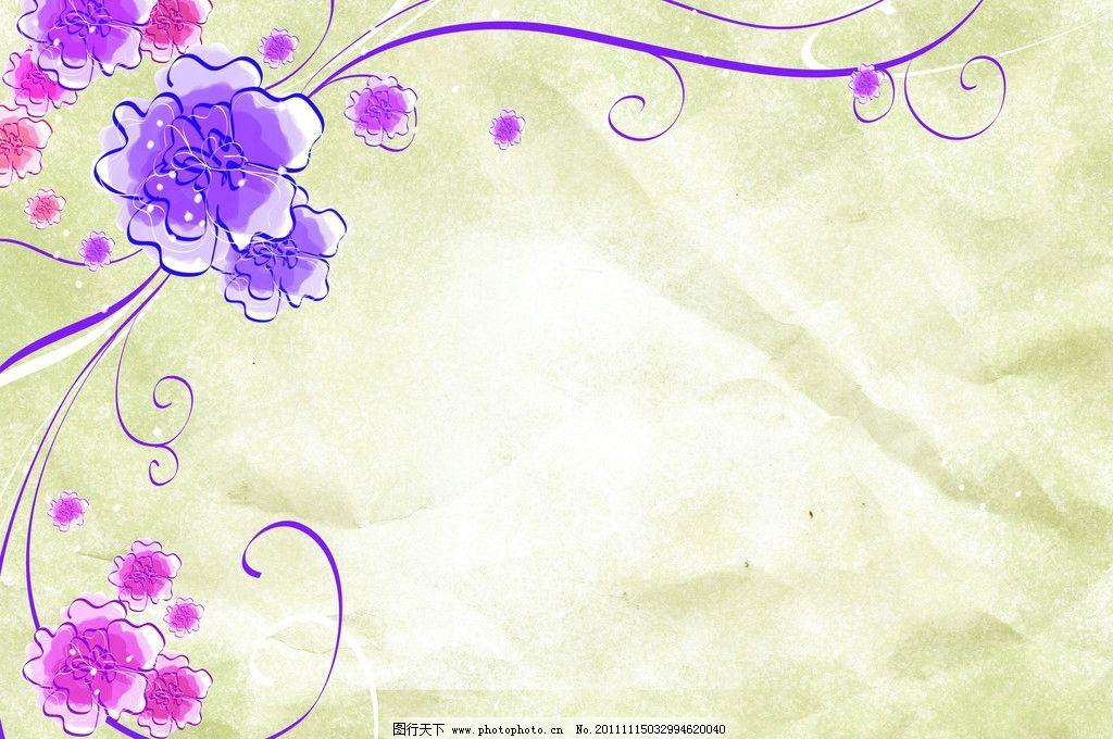 背景花纹 黄色背景 紫色 白色 粉色 源文件