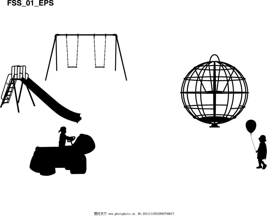 建筑物素材 公园 建筑物 素材 游乐场 矢量素材 其他矢量 矢量 eps