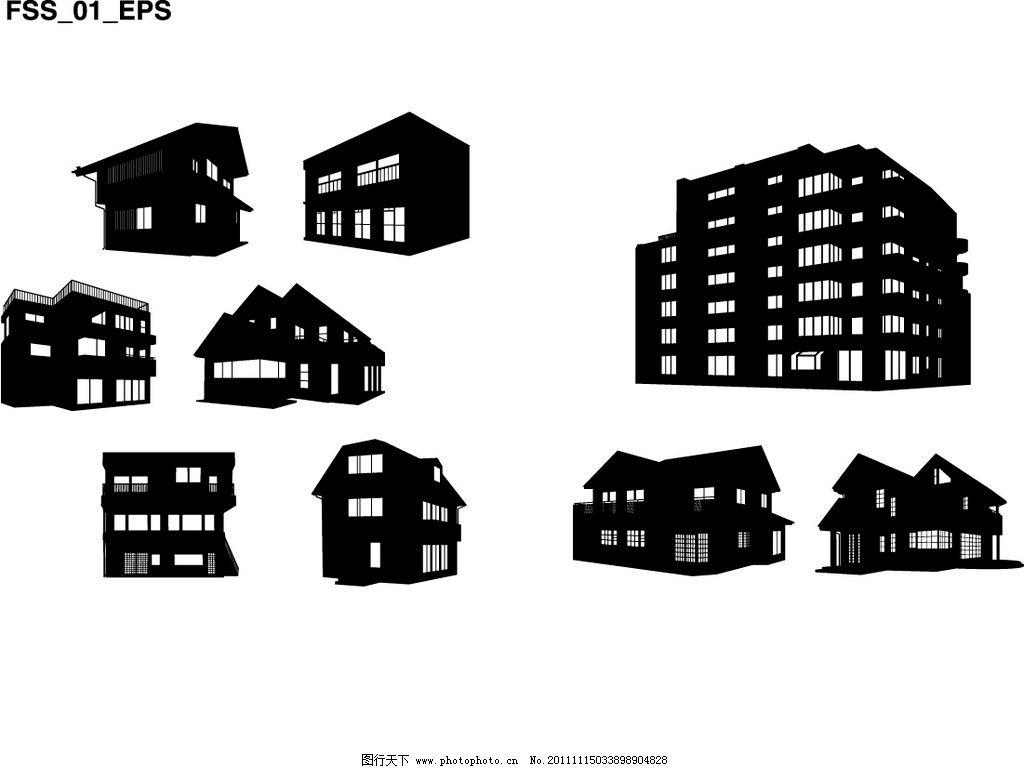 住宅 屋 大厦 建筑物 矢量素材 其他矢量