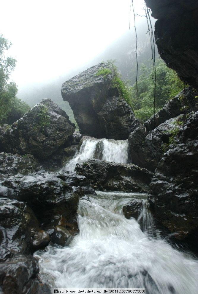 华蓥山洞中天河 旅游 广安 漂流 险滩 激流 乱石 落差 探险