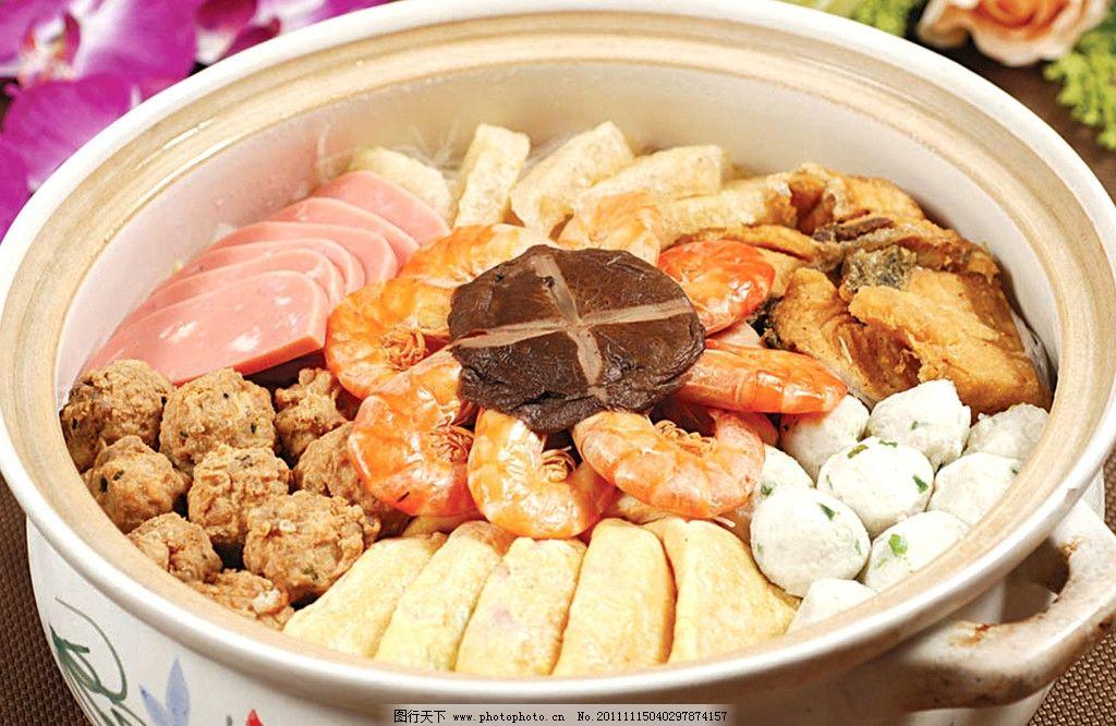 三鲜砂锅菜配饭