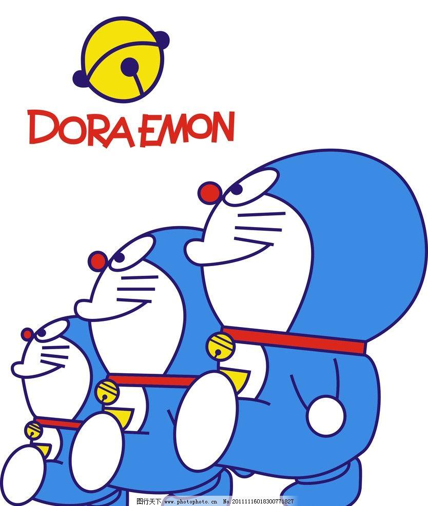 设计图库 动漫卡通 动漫人物    上传: 2011-11-16 大小: 1.图片