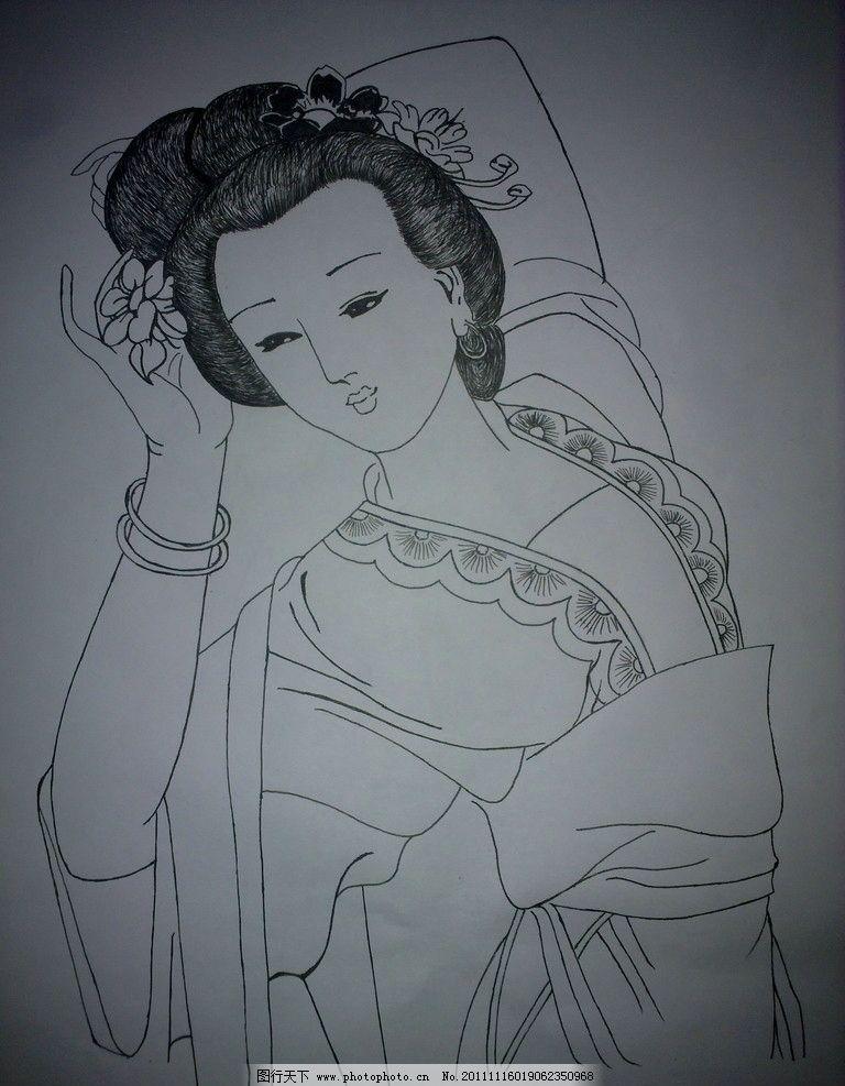 手绘仕女图图片