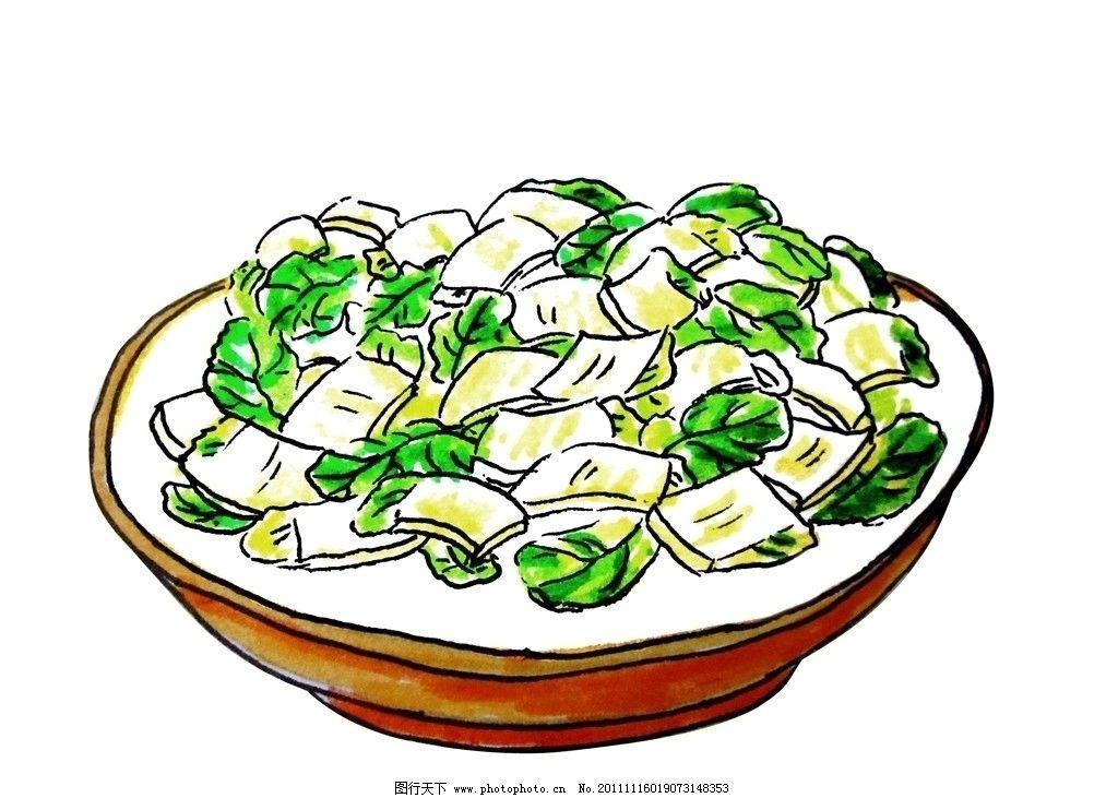 手绘 炒白菜图片