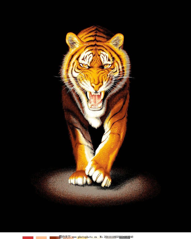 老虎 毛毯 图腾 黑色 背景 手绘 背景底纹 底纹边框 设计 76dpi jpg
