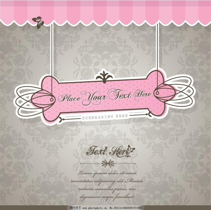 欧式花纹边框蝴蝶 粉色 欧式 古典 手绘 线条 怀旧 可爱 简约 花纹