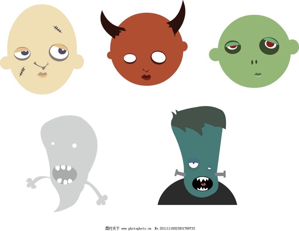 卡通形象 卡通 怪物 动画 漫画 插画 钟楼怪人 怪人 鬼魂 矢量 其他