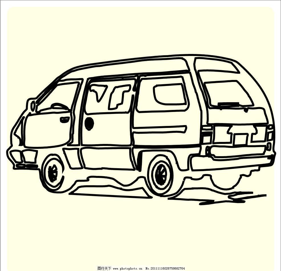 可爱简笔画汽车大全