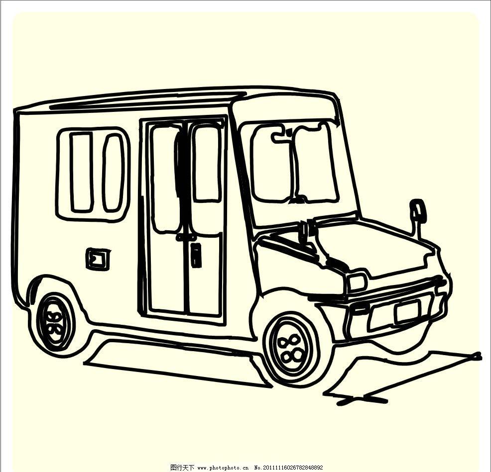 汽车 矢量 跑车 车子 轮胎 轮子 公车 货车 汽车素材 吉普
