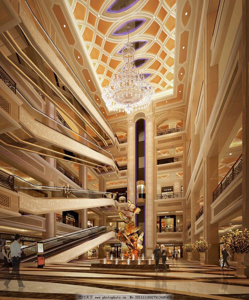 商场中庭 商场大厅 商业卖场 商场室内 商业空间室内设计 室内设计
