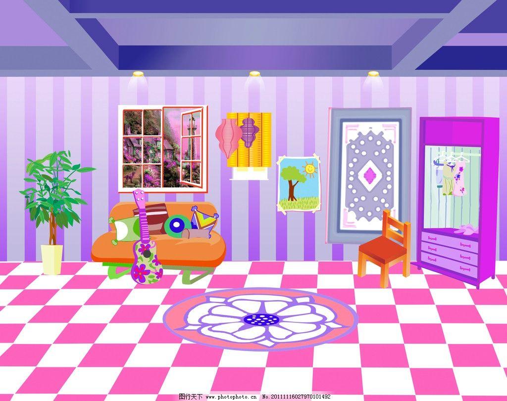 室内设计 家居设计