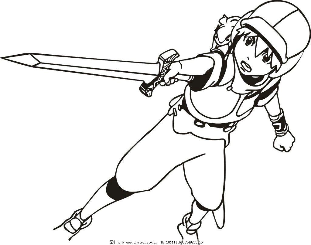 矢量卡通人物 矢量任务 卡通任务 小朋友 童话人文 日本卡通 动漫