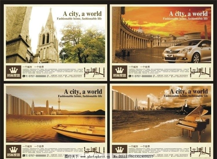 意境 尊贵 豪华 楼盘广告 欧式房地产广告 景观 湖面 建筑 汽车 钢琴