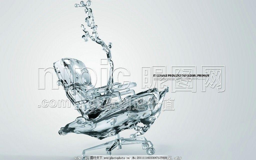 玻璃水手绘pop海报图片大全