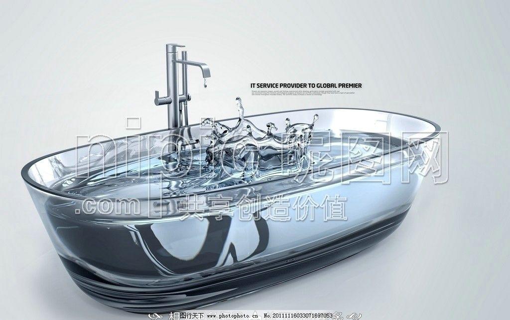 浴缸 /strong> 玻璃浴缸 水龙头 水头 浴室 沐浴 水汽 水珠 水花 水立