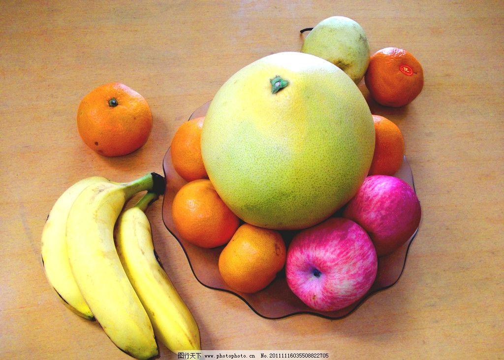 水果 水果素材 苹果 橙子 橘子 柚子 桔子 香蕉 梨 生物世界