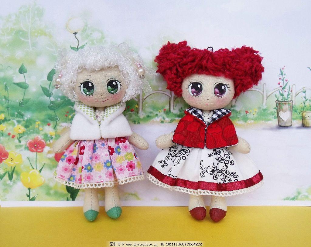 掌心里的小布娃娃 手工 布艺 玩偶 布偶 玩具 可爱 娱乐休闲