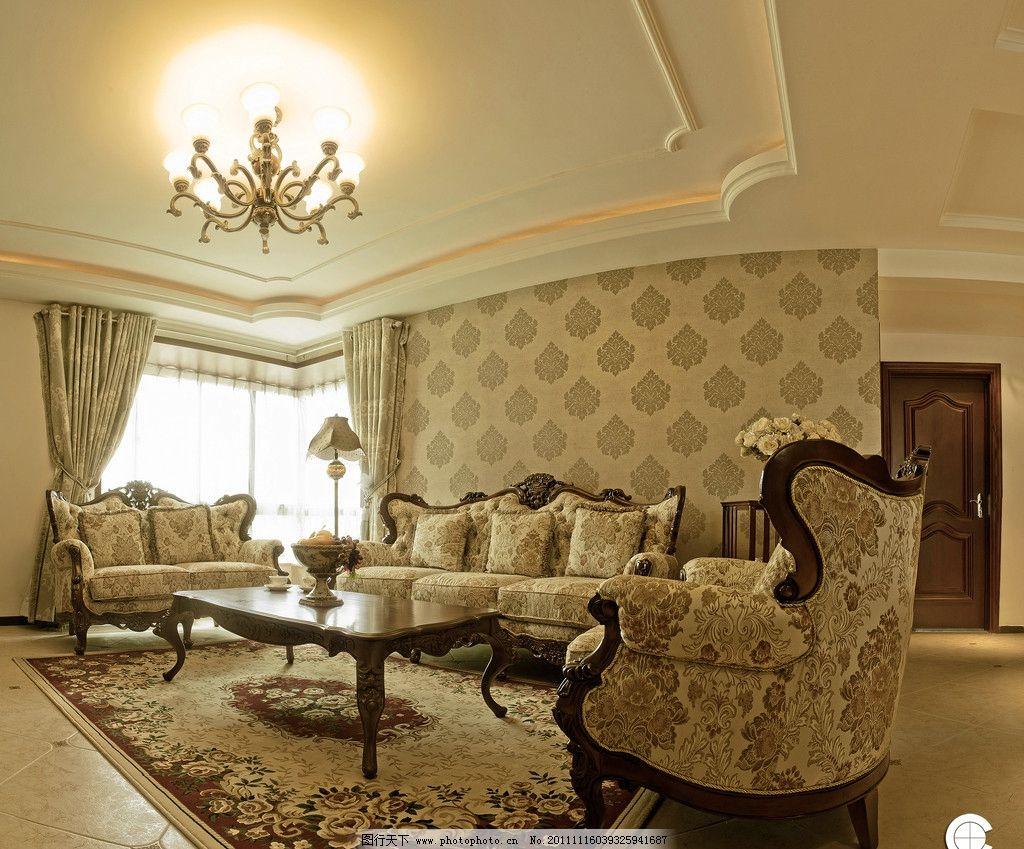 室内摄影 别墅 地毯 灯饰 吊灯 地板 家俱 欧式家俱 家居摄影展