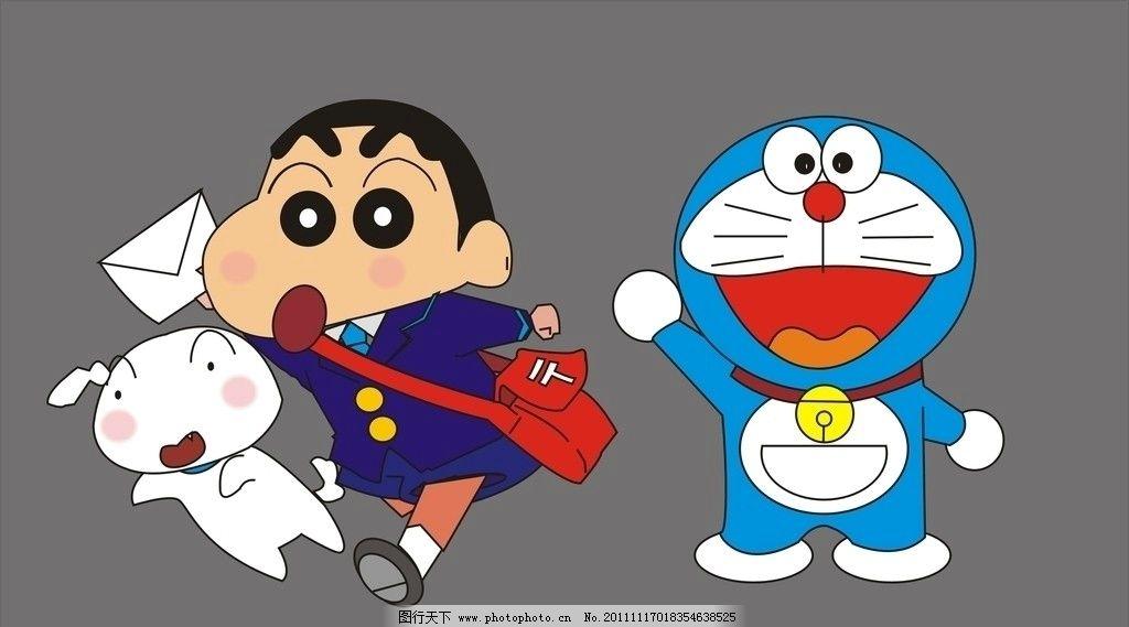 蜡笔小新 多啦a梦 小白 狗 动漫人物 动漫动画 设计 300dpi jpg