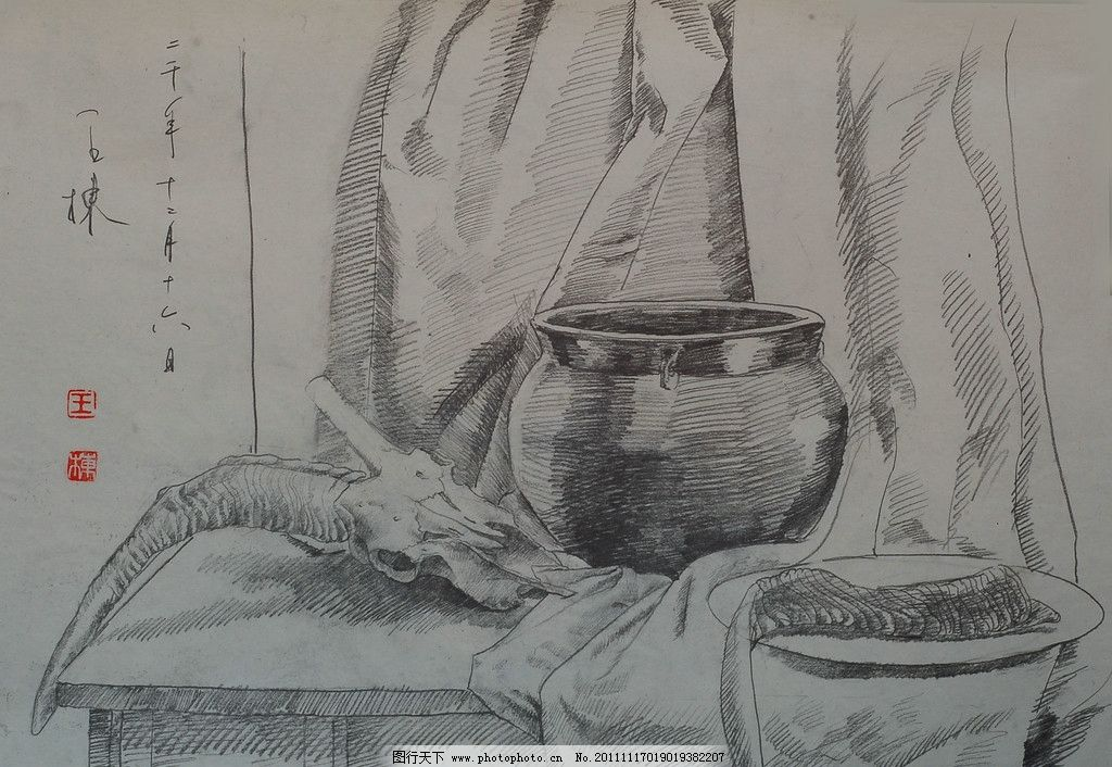 静物 王栋 速写 素描 美术 艺术 绘画 羊头 水罐 王栋油画 绘画书法