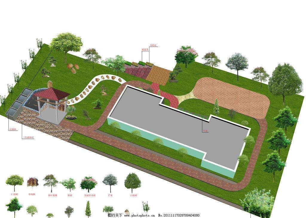 别墅绿化效果图 别墅 凉亭 树木 草地 走道 操场 绿化效果 园林设计