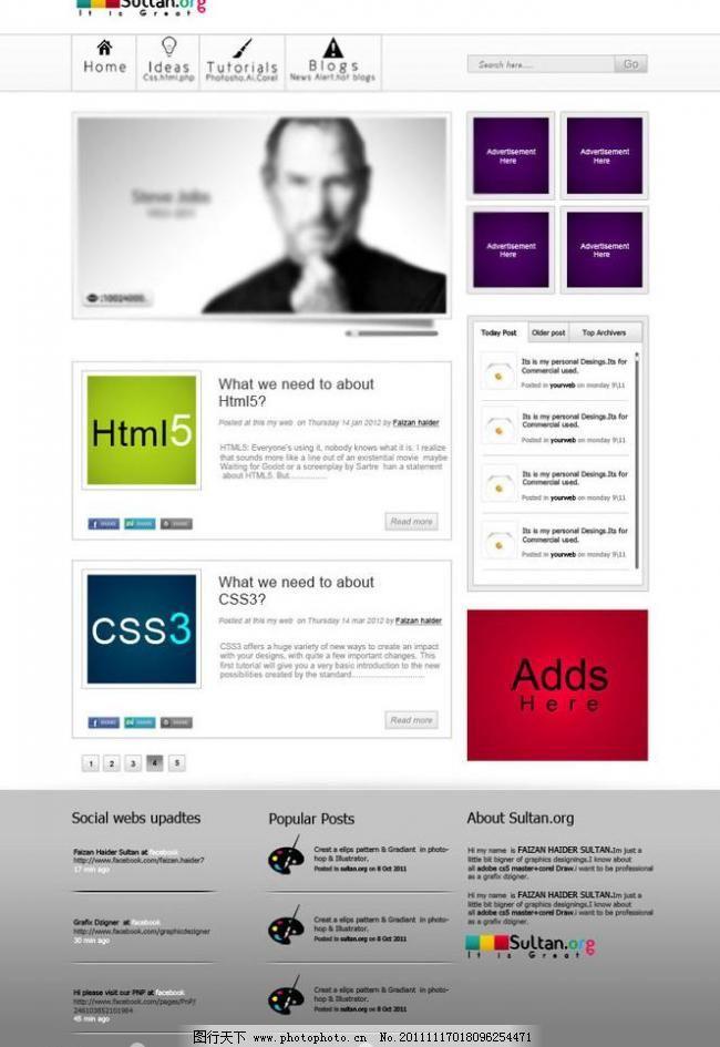 界面设计 行业网站 互联网 门户网站 电子商务 英文 网页元素 导航栏