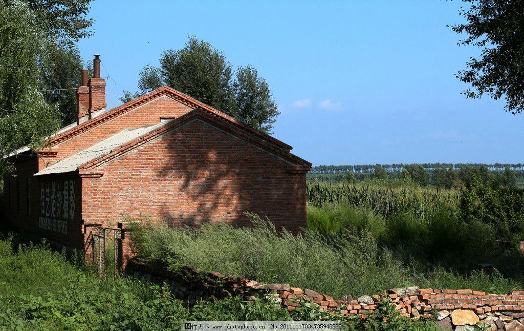 农村砖瓦房图片