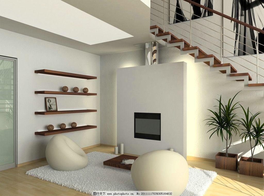 客厅室内设计      室内设计 室内装修 室内装潢 室内摄影 建筑园林