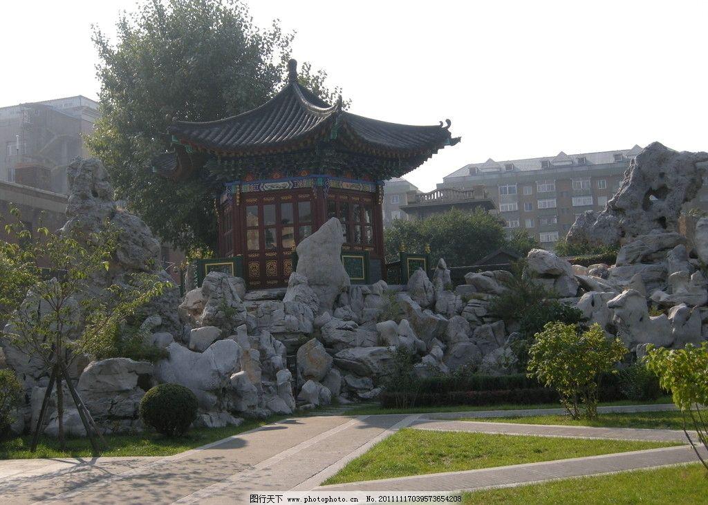 亭子 假山 树木 风景一角 园林建筑 建筑园林 摄影 300dpi jpg