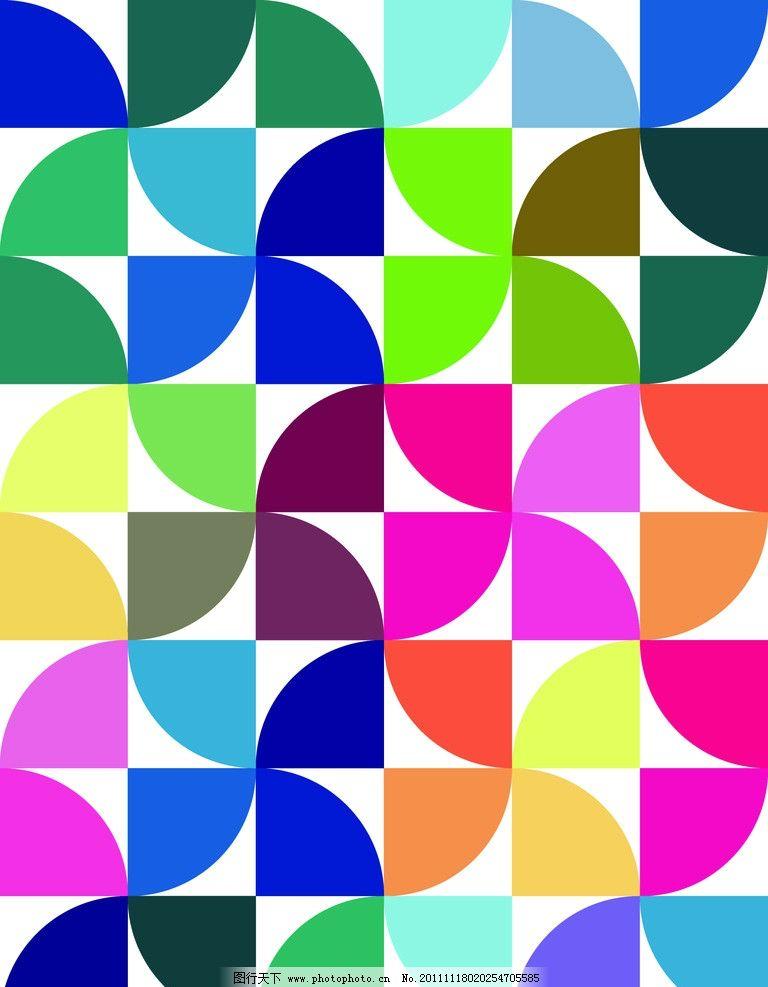 五彩的几何图型 五彩 几何 扇形组合 背景底纹 底纹边框 设计 290dpi