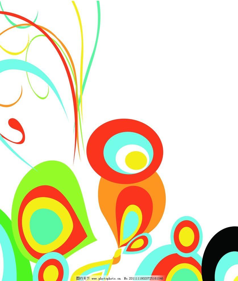 几何图形 线条 圆圈 圆 几何 移门图案 移门 底纹边框 设计 72dpi jpg