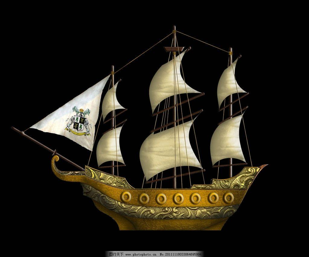 工艺品设计船图片