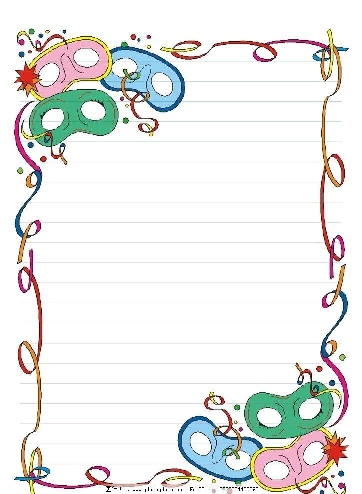 塑丝彩带动物书签