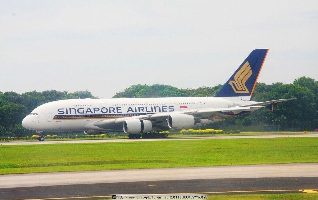 新加坡樟宜机场a380 新加坡 樟宜机场 a380 飞机 国外旅游 旅游摄影
