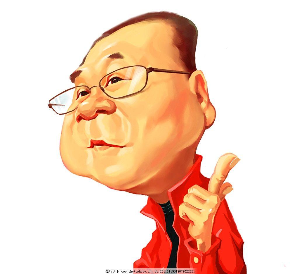 范伟 卡通 绘本 手绘 艺术 油画 趣味 儿童画 绘画 漫画 演员 绘画图片
