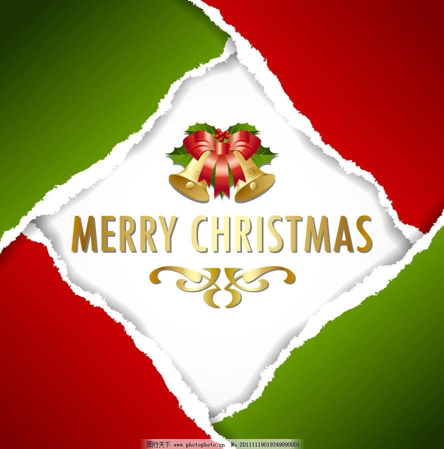 撕纸圣诞背景图片