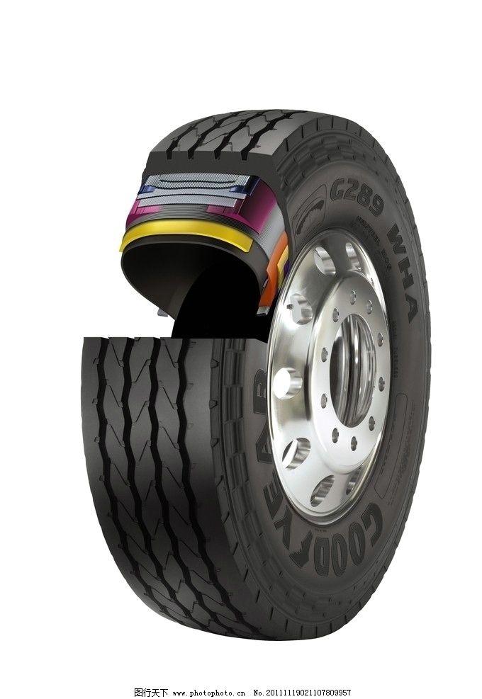轮胎剖视图 轮胎 汽车 汽车轮胎 剖视图 透视图 3d设计 设计 300dpi