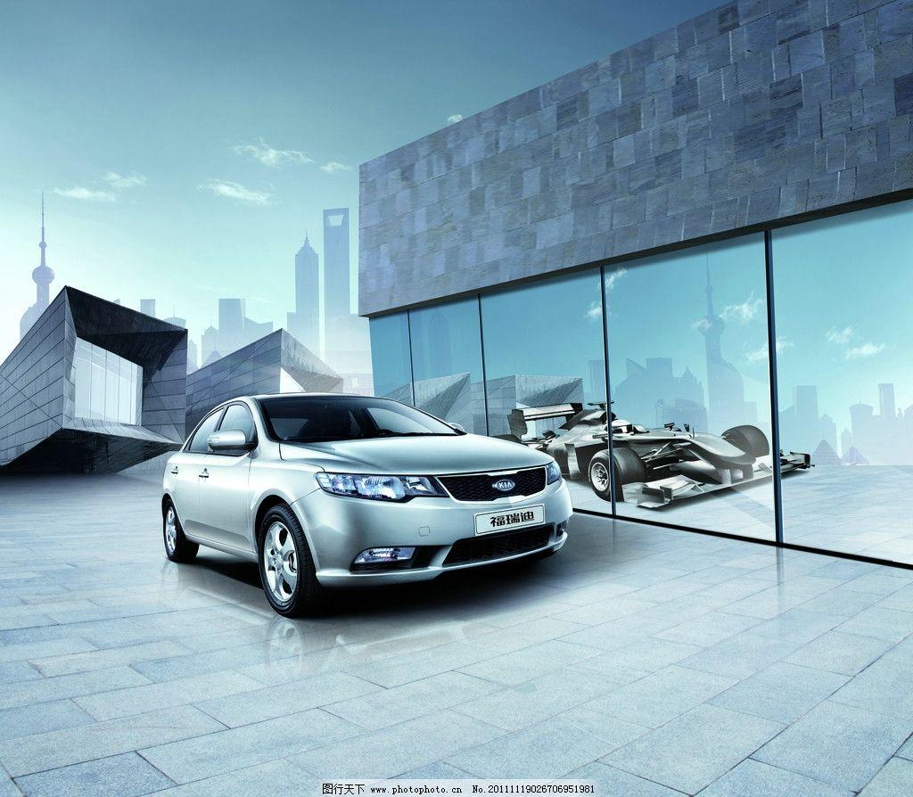 起亚汽车和现代汽车是不是一个厂家生产的高清图片
