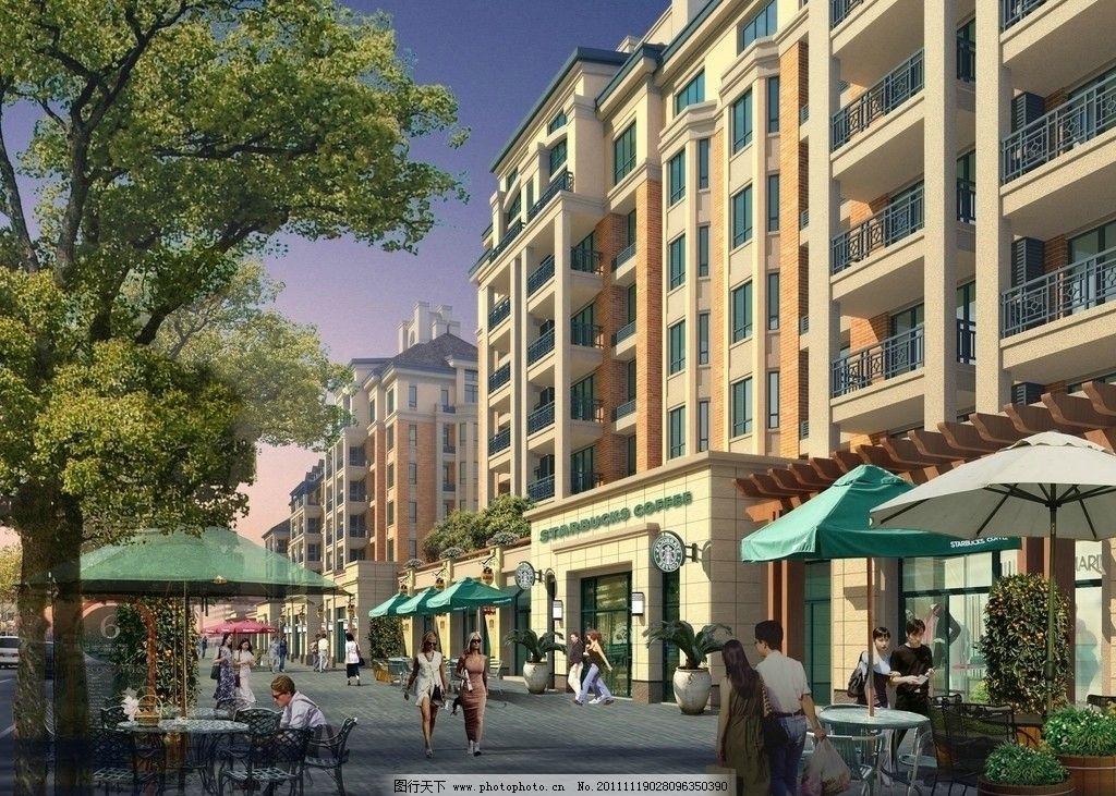 商业街 商业 街区 大楼 建筑设计 环境设计 设计 72dpi jpg