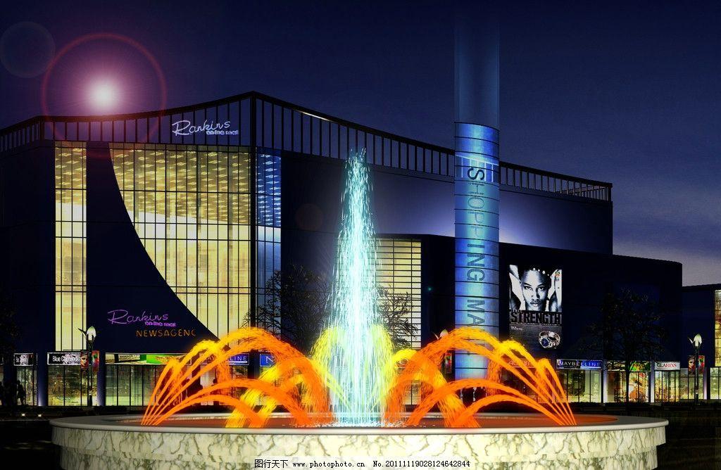喷泉 水型 水池 夜景 环境艺术设计 城市 宾馆建筑