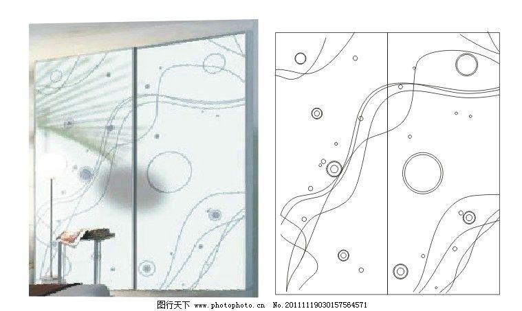 移门花纹 刻绘 玉砂 烤漆 强化玻璃 广告设计 矢量 cdr 背景图案 屏风
