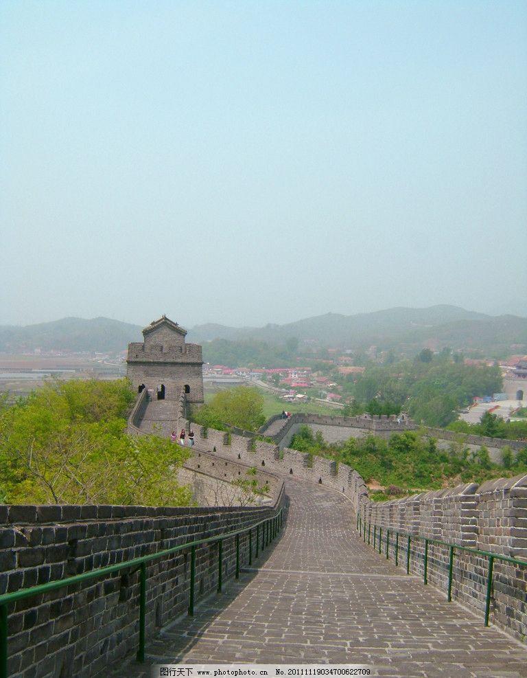 长城 风光摄影 风景名胜 古代建筑 防护城墙 古代城墙 万里长城