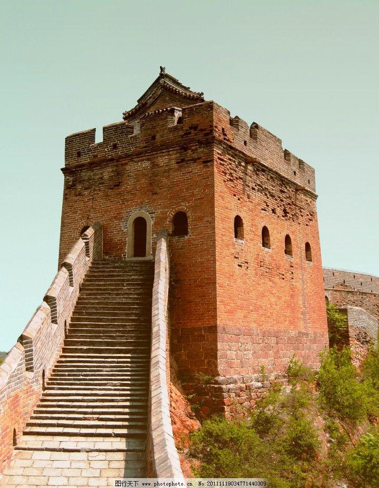 长城 风光摄影 风景名胜 古代建筑 防护城墙 城墙 古代城墙 万里长城