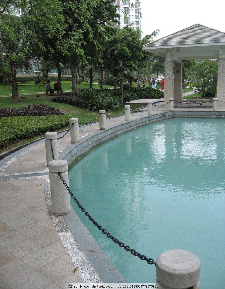 水池 公园 街道 游泳池 亭子 植物 树木 森林 建筑 花草 摄影